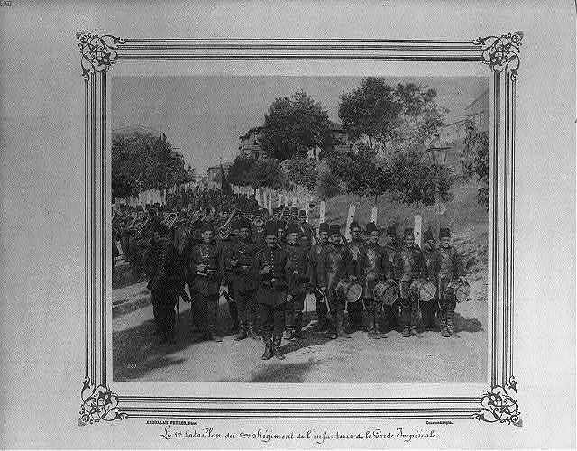 [The First Battalion of the Fifth Infantry Regiment of the Imperial Guard] / Abdullah Frères, Phot., Constantinople.