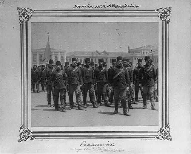 [The First Mobile Artillery Bodyguard Brigade parading without artillery] / Constantinople, Abdullah Frères.