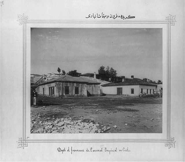 [The foundry and ammunition depot in Crete]