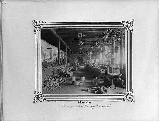 [The foundry at the Imperial Naval Arsenal] / Abdullah Frères, Constantinople.