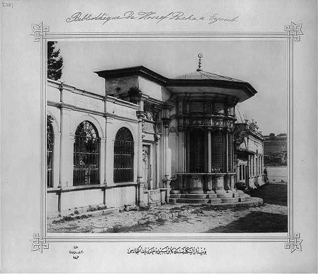 [The fountain and Huşrev Paşa Library at the Bostan port] / Lieutenant Colonel of the General Staff, Ali Rıza Bey.