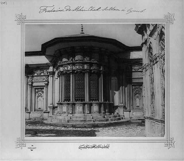 [The fountain at the Bostan port in Eyüp] / Lieutenant Colonel of the General Staff, Ali Rıza Bey.