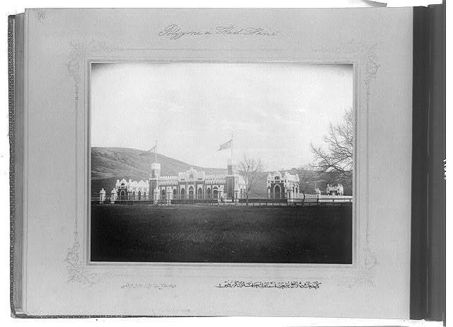 [The front view of the Imperial Artillery Range on the Kağıthane] / the photograph studio of the Imperial School of Engineering.
