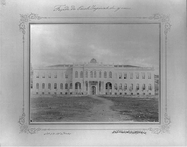 [The front view of the Imperial School of Engineering seen from the Harbiye (War Academy)] / the photograph studio of the Imperial School of Engineering.