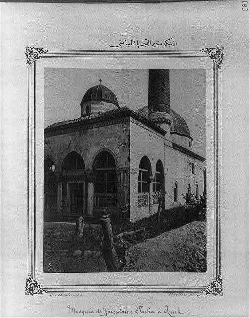 [The Hayreddin Paşa Camii (mosque) in İznik] / Constantinople, Abdullah Frères.