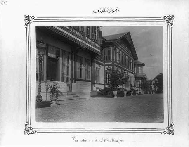 [The Imperial Ceremonial Palace (Yıldız)] / Abdullah Frères.