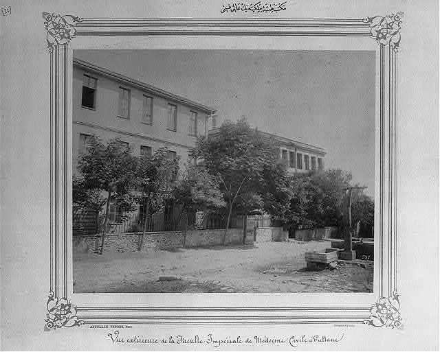 [The Imperial Civil Medical School] / Abdullah Frères, Phot., Constantinople.