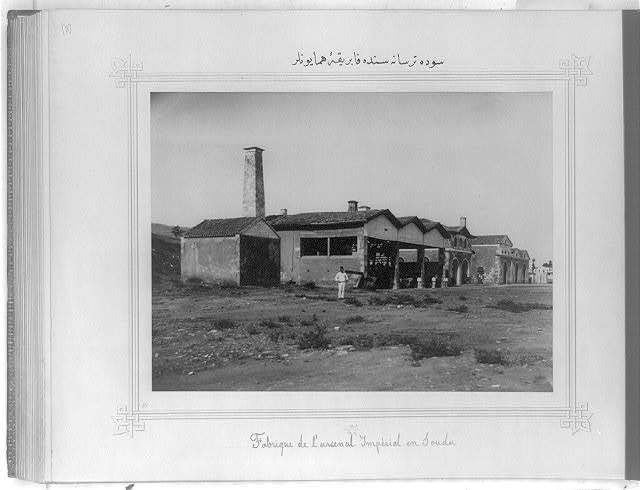 [The imperial factories at the Suda Naval Arsenal]
