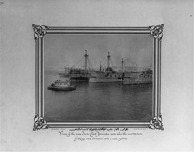[The Imperial Ironclad Frigates Hamidiye, Osmaniye and Aziziye seen during equipping] / Abdullah Frères, Constantinople.