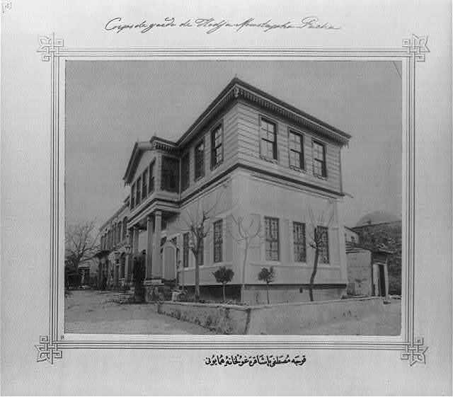[The Imperial Police Station in Kocamustafa Paşa]