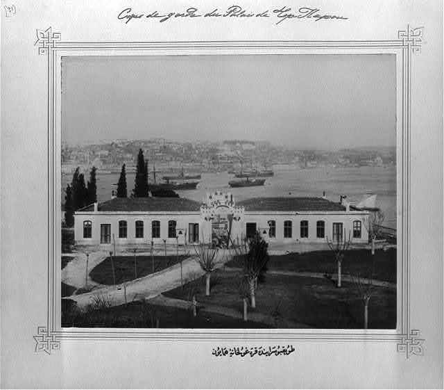 [The Imperial Police Station in the Topkapı Sarayı (palace)]