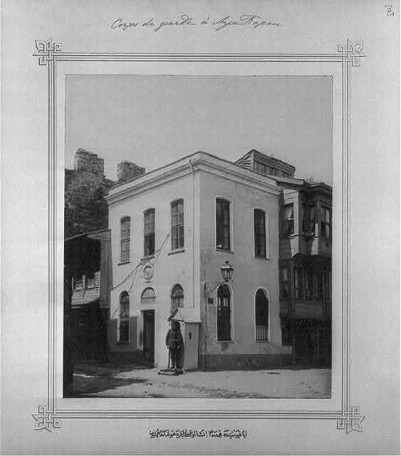 [The Imperial Police Station which has been recently built in Ayakapısı]