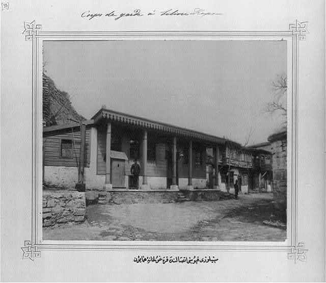 [The Imperial Sentry House attached to the Silivri Gate]