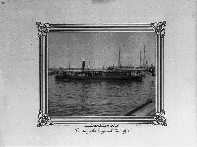 [The Imperial Yacht, Teşrifiye, designated for the imperial riding] / Abdullah Frères, Constantinople.