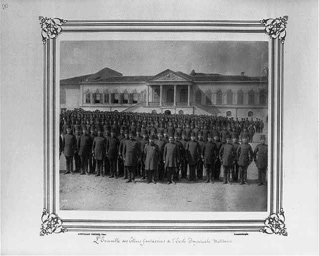 [The infantry students at the Imperial Military Academy] / Abdullah Frères, Phot., Constantinople.