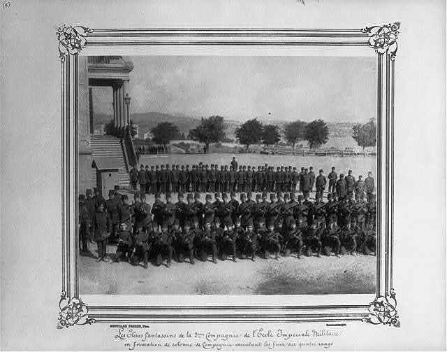 "[The infantry students of the 2nd Company at the Imperial Military Academy ""en formation de colonne de Campagnie"" in four ranks] / Abdullah Frères, Phot., Constantinople."