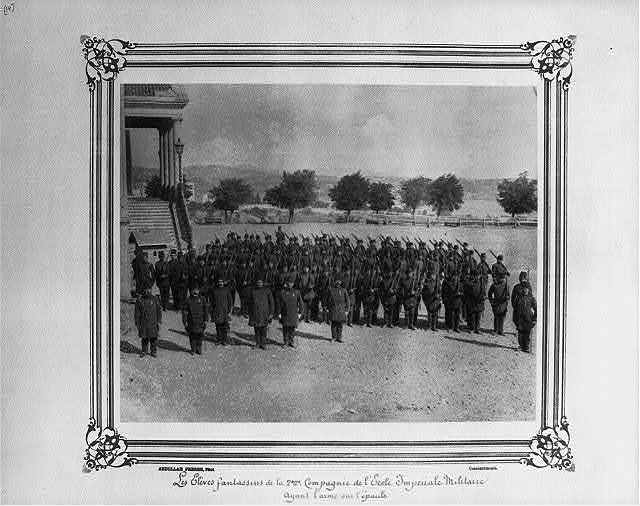 [The infantry students of the second company, with rifles on their shoulders, at the Imperial Military Academy] / Abdullah Frères, Phot., Constantinople.
