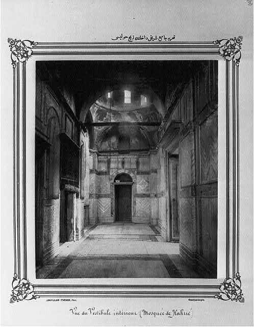 [The inner courtyard of the Kariye Camii (mosque)] / Abdullah Frères, Phot., Constantinople.