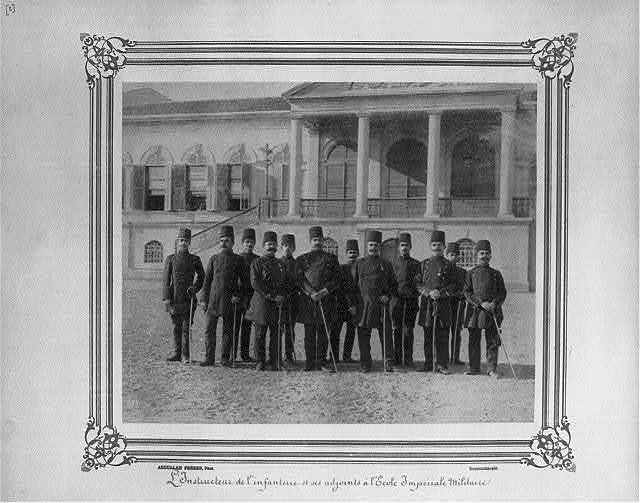 [The instructor of the infantry and his assistants at the Imperial Military Academy] / Abdullah Frères, Phot., Constantinople.