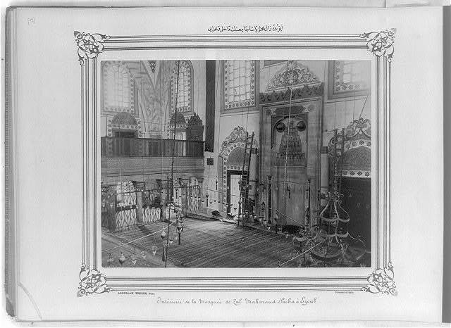 [The interior and the mihrab of the Zal Mahmut Paşa Camii (mosque) in Eyüp] / Abdullah Frères, Phot., Constantinople.