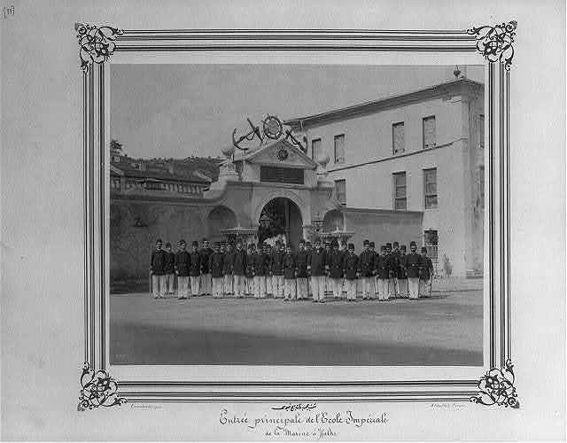 [The interior gate of the Imperial Naval Academy] / Constantinople, Abdullah Frères.
