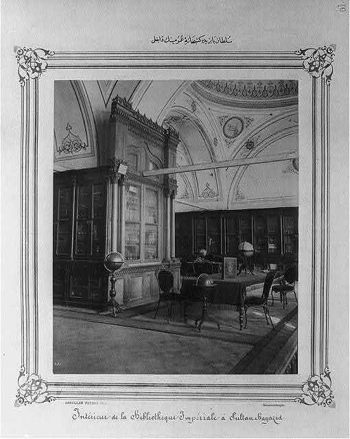 [The interior of the Sultan Beyazıt Public Library] / Abdullah Frères, Phot., Constantinople.