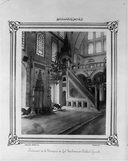 [The interior of the Zal Mahmut Paşa Camii (mosque) in Eyüp] / Abdullah Frères, Phot., Constantinople.