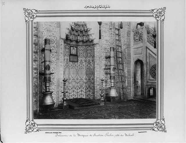 [The mihrab of the Rüstem Paşa Camii (mosque)] / Abdullah Frères, Phot., Constantinople.