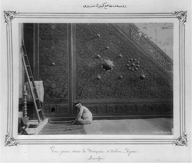 [The minbar of the Kebir Cami (Great Mosque) in Bursa] / Abdullah Frères.