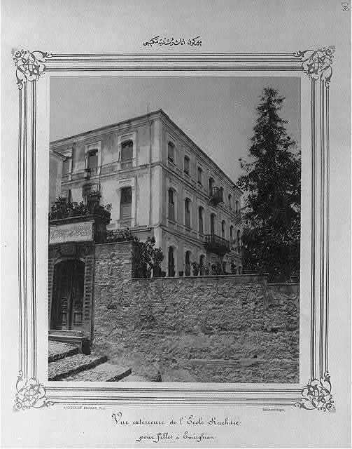 [The Mirgûn (Emirgân) middle school for girls] / Abdullah Frères, Phot., Constantinople.