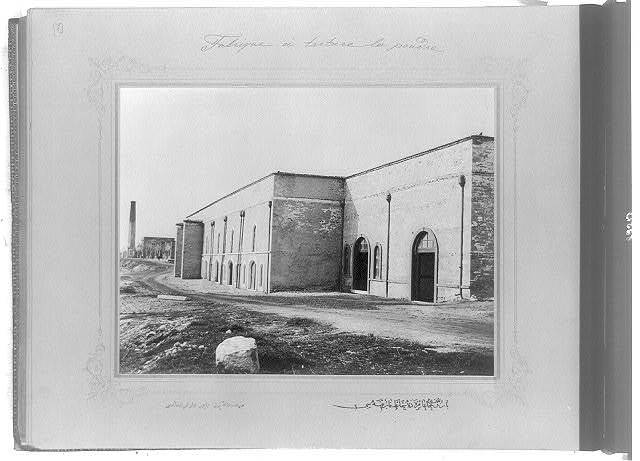 [The mixing factory at the Imperial Gunpowder Factory] / the photograph studio of the Imperial School of Engineering.
