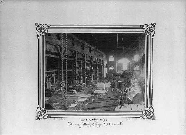 [The new fitting shop at the Imperial Naval Arsenal] / Abdullah Frères, Constantinople.