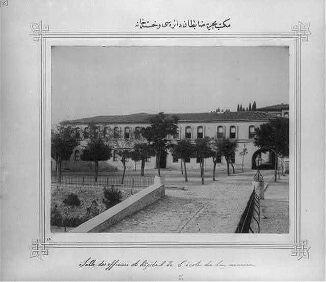 [The officers' quarters in the (Imperial) Naval Academy and the Hospital]