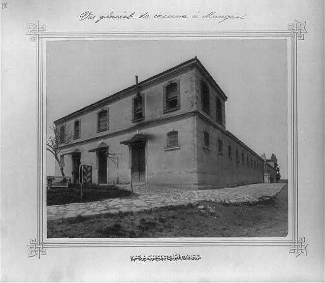 [The picture of the general view of the Imperial Barracks in Münzevi]