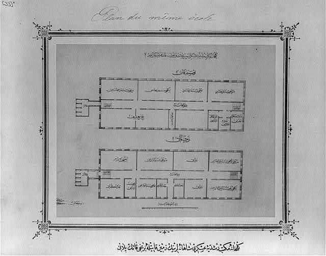 [The plan for the basement and the first floor of the Imperial Military Middle School in Gülhane]