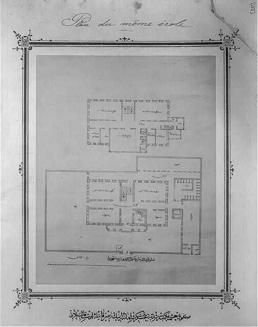[The plan for the basement and the upper level of the Imperial Military Middle School in Soğukçeşme]