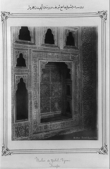 [The plaster niches inside of the Yeşil Cami (Green Mosque) in Bursa] / Abdullah Frères.