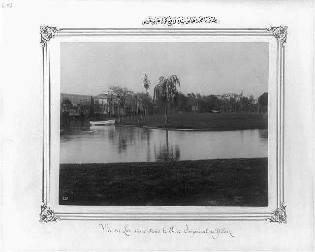 [The pond in the Imperial Garden at Yıldız]