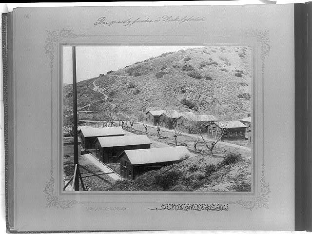 [The production huts at the cartridge factory in Kırkağaç] / the photograph studio of the Imperial School of Engineering.