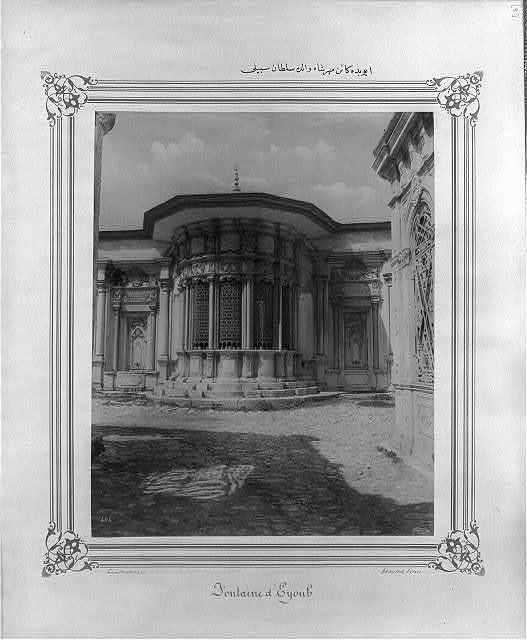 [The public fountain of Mihrişah Valide Sultan in Eyüp] / Constantinople, Abdullah Frères.