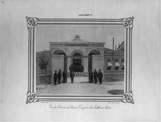 [The Sadaret gate of the Sublime Porte] / Abdullah Frères, Constantinople.
