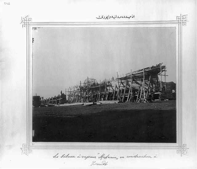 [The ship Mudanya at the İzmit port]