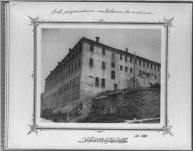 [The side view of the Imperial Medical School] / fotoğraf Föbus.