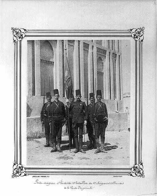 [The Standard Bearer and Guards of the First Battalion of the First Albanian Regiment of the Imperial Guard] / Abdullah Frères, Phot., Constantinople.