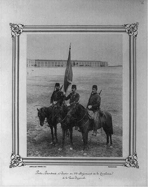 [The Standard Bearer and Guards of the Second Cavalry Regiment of the Imperial Guard] / Abdullah Frères, Phot., Constantinople.