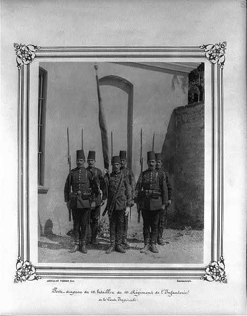 [The Standard Bearer of the First Battalion of the First Infantry Regiment of the Imperial Guard] / Abdullah Frères, Phot., Constantinople.