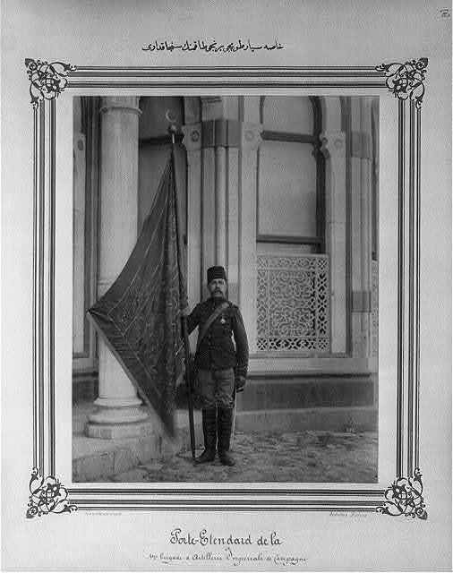 [The standard bearer of the First Mobile Artillery Bodyguard Brigade] / Constantinople, Abdullah Frères.