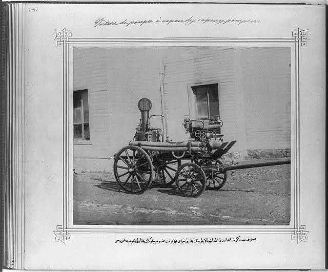 [The steam fire engine belonging to the Fire Brigade unit from the Imperial Military classes, stationed at the Imperial Yıldız Sarayı (palace)]