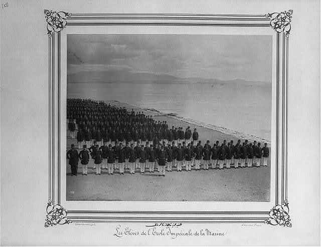 [The students of the Imperial Naval Academy] / Constantinople, Abdullah Frères.