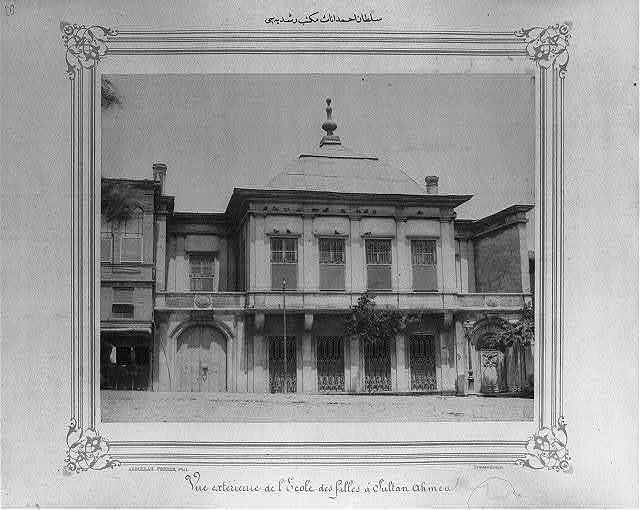 [The Sultan Ahmed middle school for girls] / Abdullah Frères, Phot., Constantinople.